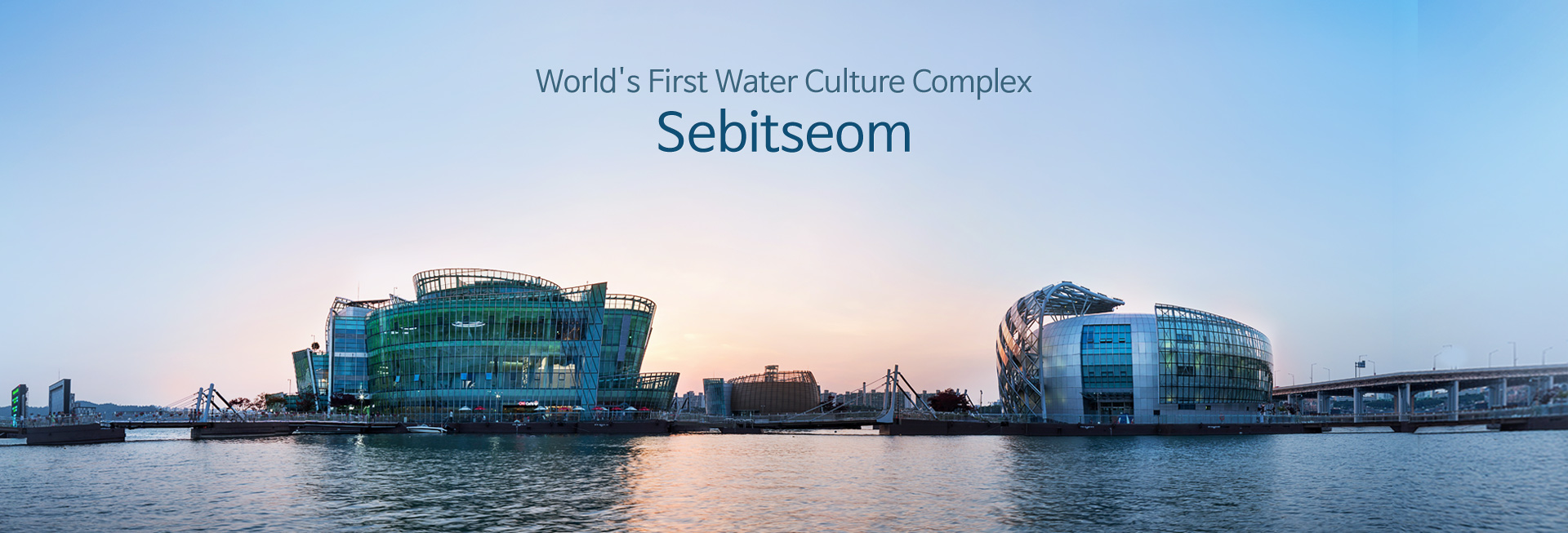 World's First Water Culture Complex some sevit